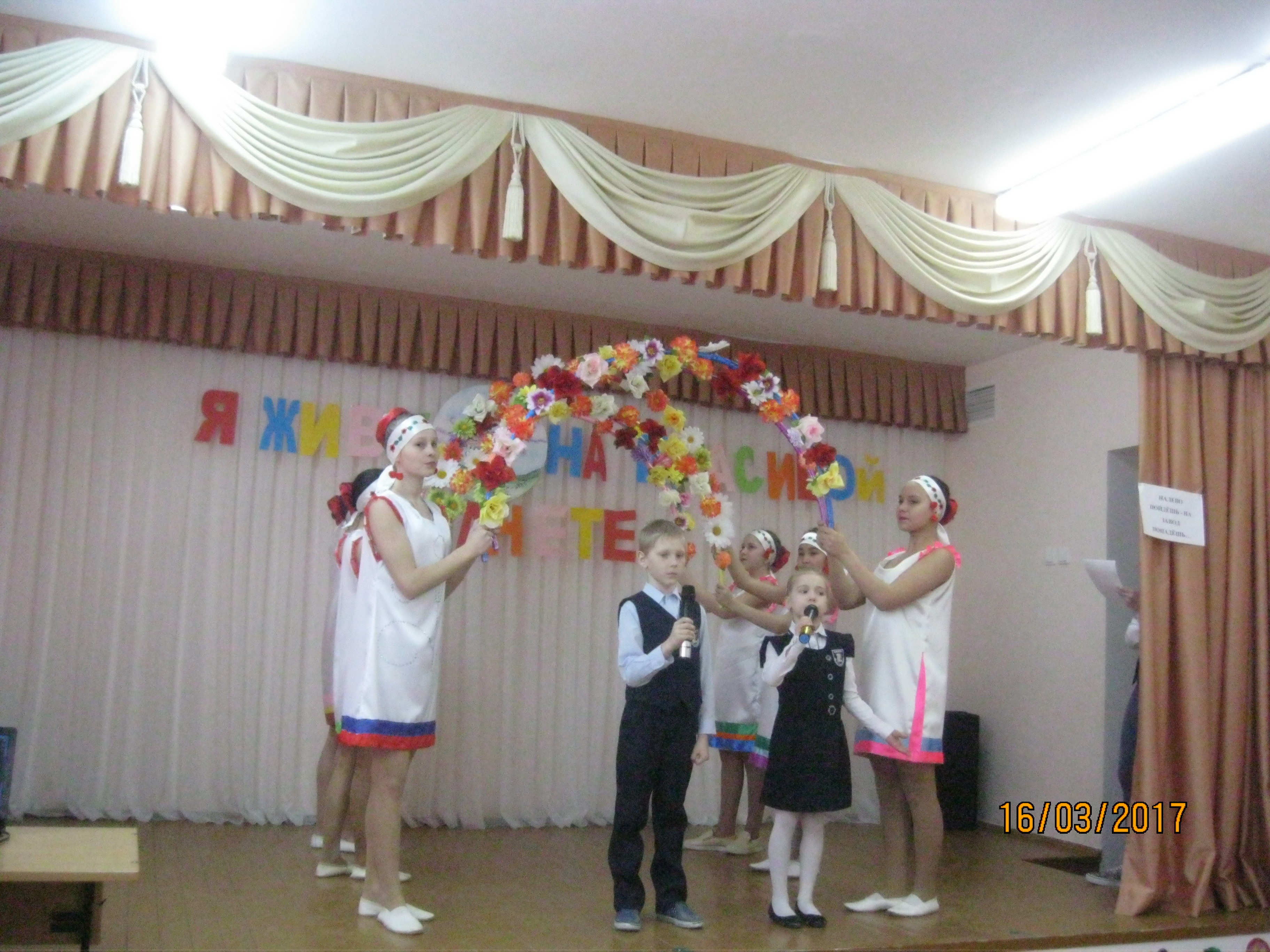 фестиваль Спасское-Лутовиново