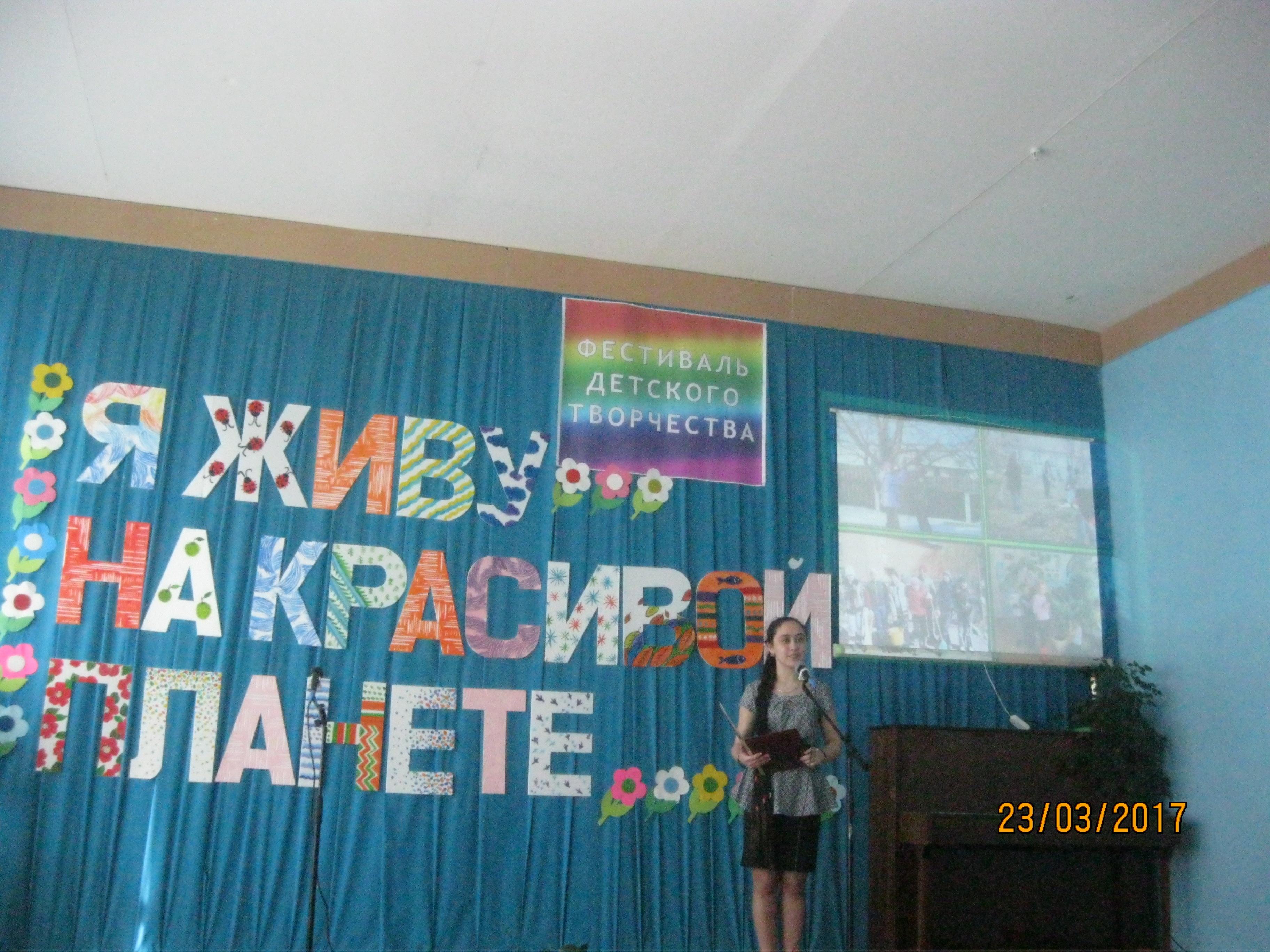 фестиваль 032