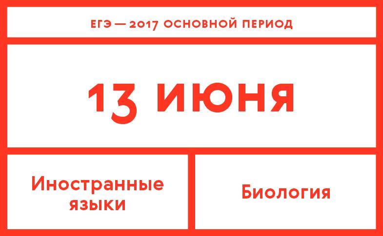 13_iunya_1