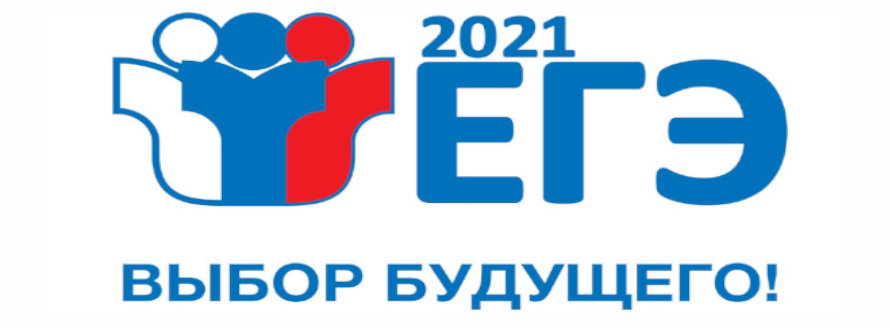 баннер 2021