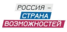 FireShot Capture 172 - Большая перемена - bolshayaperemena.online