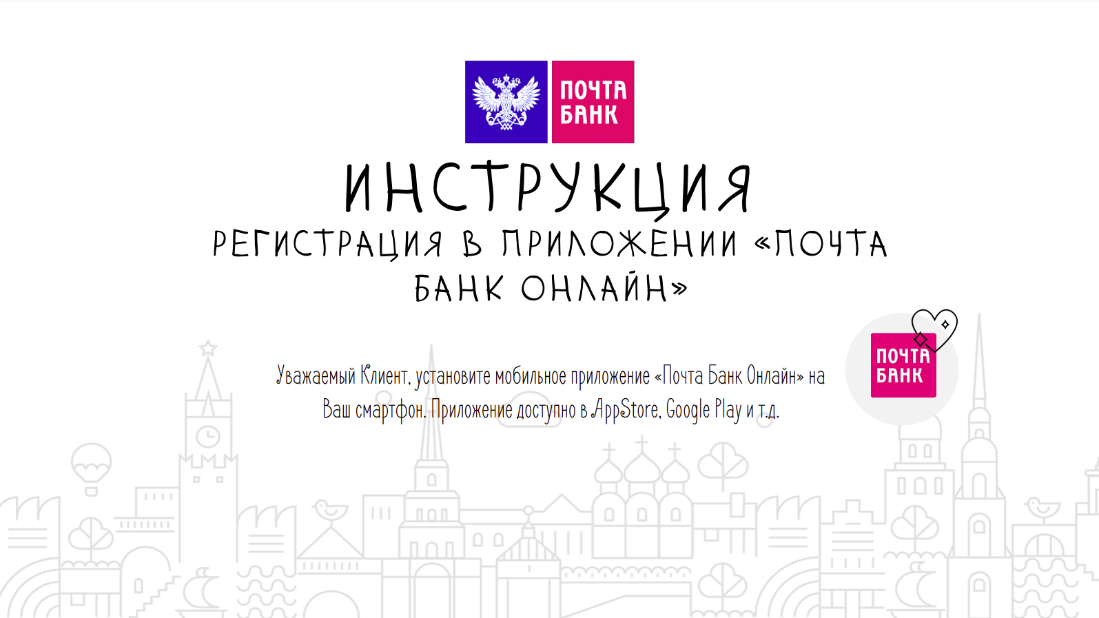 Пушкинская карта - 09-09-2021-1